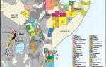 Нефть в африке: запасы нефтяных зарождений