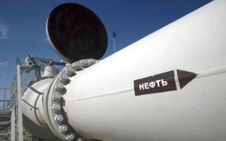 Транспорт и хранение нефти: перевозки продуктов нефтепереработки