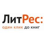 Книга Нефть - прошлое, настоящее, будущее: автор Вагит Алекперов за 181 рубль на Озоне