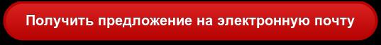 Автоматический аппарат для разгонки нефтепродуктов АРН ЛАБ 03