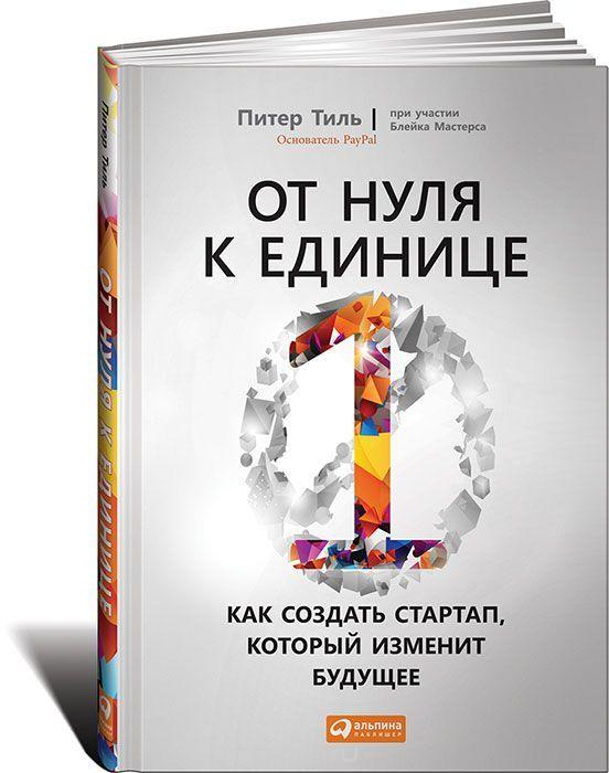 Книга Нефть. Самый большой бизнес: авторы Кристофер Тьюгендхэт и Адриан Гамильтон за 779 рублей на Озоне